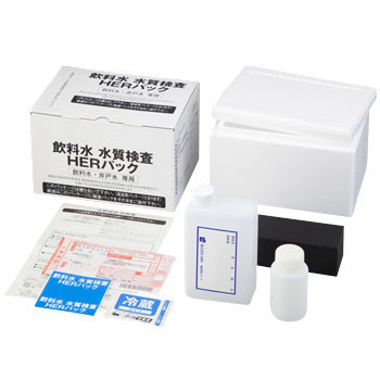 Drinking and Well Water Test Kit