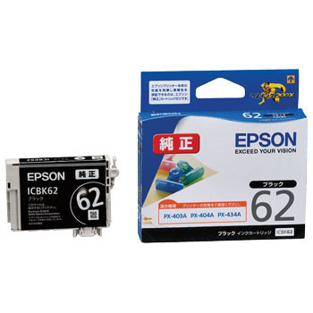 Ink Cartridge EPSON ICBK62, Genuine