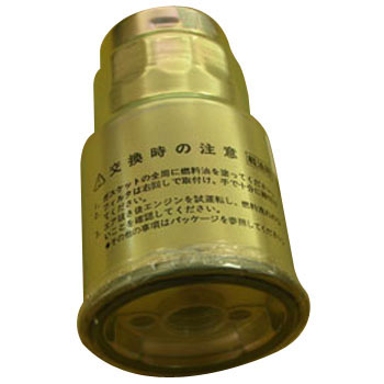 Fuel Filter for Construction Machines