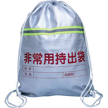 Emergency Bag, With Reflective Tape