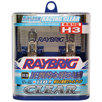 Halogen Bulb, Racing Clear H3