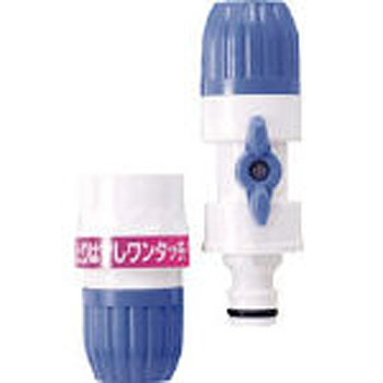 Watering Nozzle with Hose Joint,Pachitto