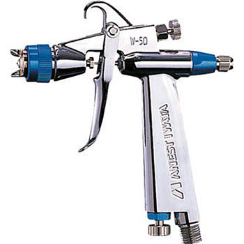 Spray Gun, Gravitation Type