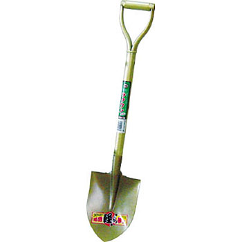 Aluminum Handle Shovel