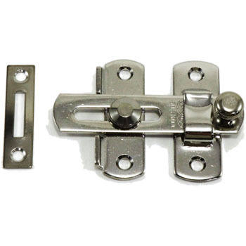 Stainless Door Latch