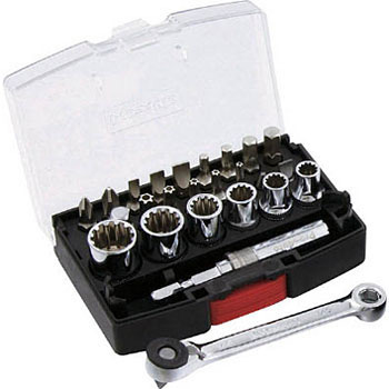 Mini Reverse Gear and Spline Socket Set