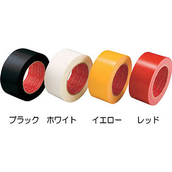 Color Cloth Adhesive Tape