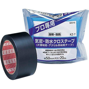 Airtight-Waterproof Cloth Tape