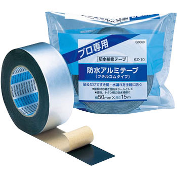 Waterproof Tape Alumi