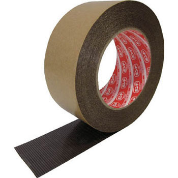 Airtight Waterproof Tape
