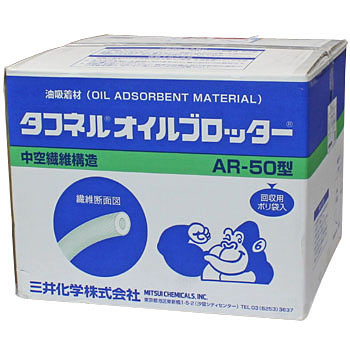 Oil Absorbent Material