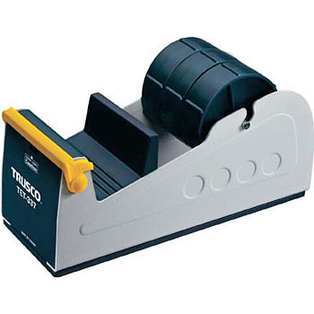 Large Size Tape Cutter