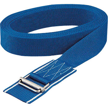 Blue Binding Belt