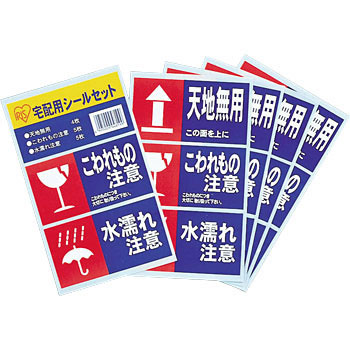 Carrier Sticker Set