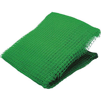 Dust Cover Net