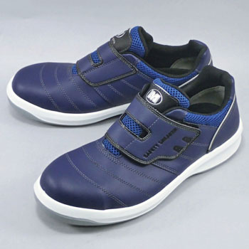 Safety Sneakers G3595
