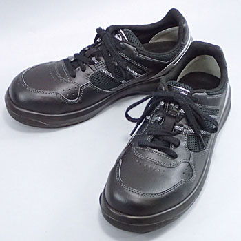 Safety Sneaker G3690