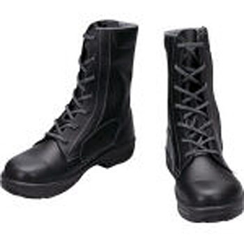 Safety Boots Simon Star with Zipper