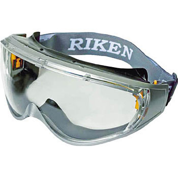 Anti Fog Safety Goggles, Sealed Type