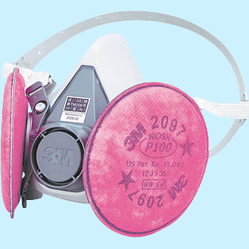 Dust Mask No.6000/2097-RL3