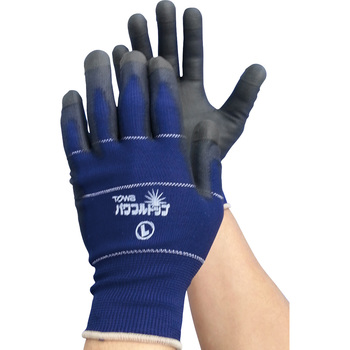 Gloves, Powerful Top, Fingertip Reinfoced