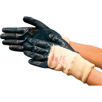 Hilyte, Unlined Nitrile Gloves