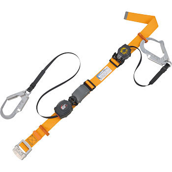 2 Hook Safety Belt Lightweight Both Ends Retractable