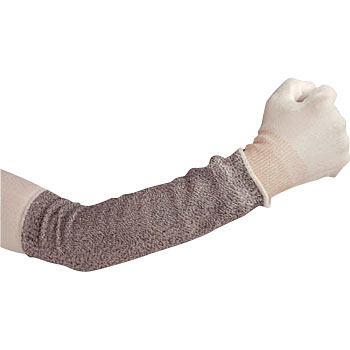 Cut Resistant Arm Cover