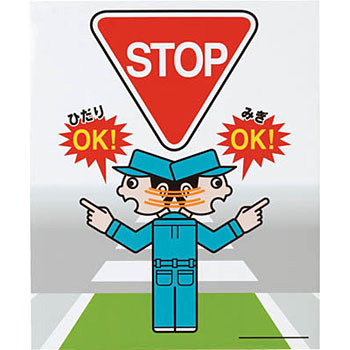 Illustration Safety Sticker