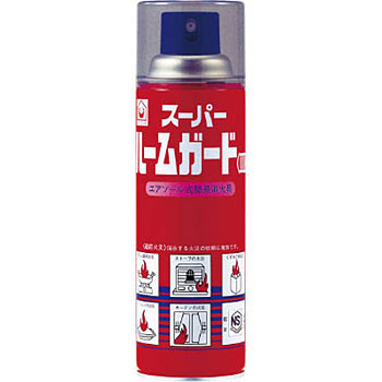 Aerosol Fire Extinguisher, Fire Guard