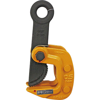 Steel Lifting Clamp