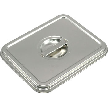Stainless Tray Lid