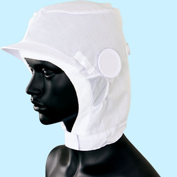 Cool Model Clean Cap, With Glasses Slit And Mask Hook