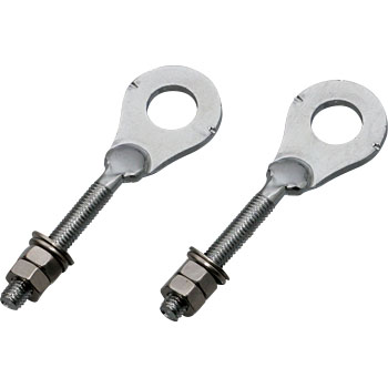 Chain Adjuster Set