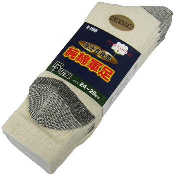 Pure Cotton Army Socks Round Tip 5P