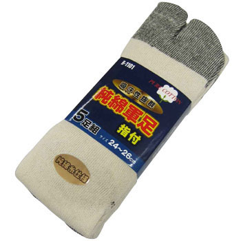 Pure Cotton Socks, Army Foot Tabi Type 5P