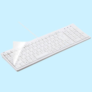 Keyboard Multi Cover