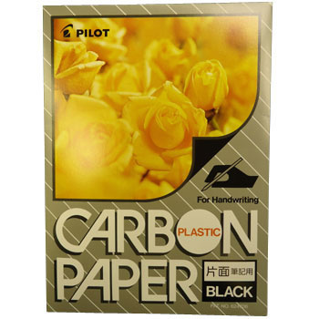 Plastic Carbon Paper for Writing On One Side