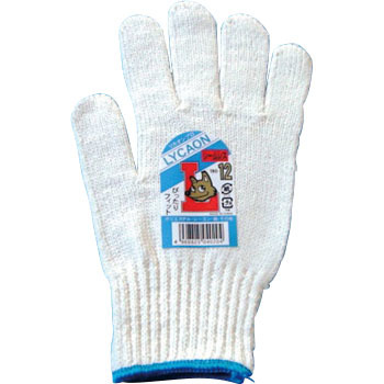 Polyethylene Gloves Blue Lycaon