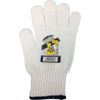 Polyethylene Gloves Black Lycaon