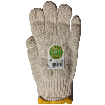 Cotton Yarn Work Glove