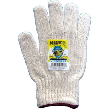 Pure Cotton Gloves Owl No.75