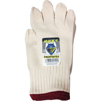 Pure Cotton Gloves Red