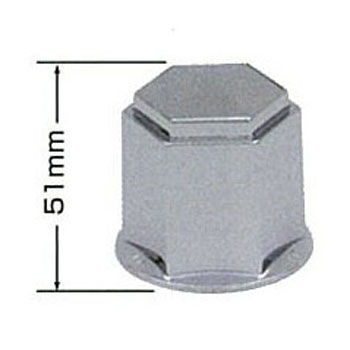 Square Nut Cover for Large Cars