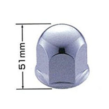 Round Nut Cover for 4 Ton Cars