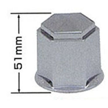 Square Nut Cover for 4 Ton Cars