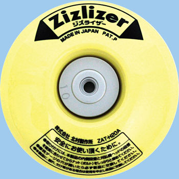 "Stabilizer For Cutting Machines, ""Zizlizer"""