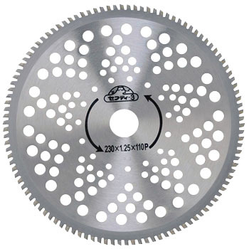 Weed Cutting Saw Blade