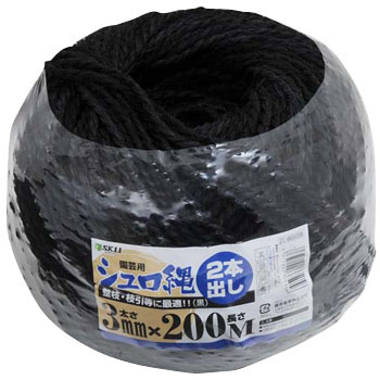 Palm Rope Black