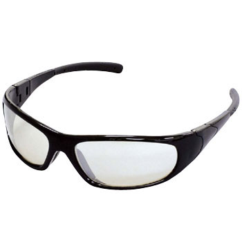 Binocular Safety Glasses